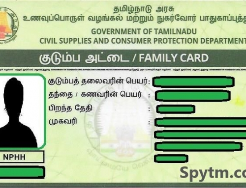 Apply Online Tamil Nadu Smart Ration Card